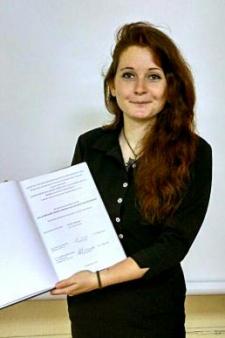 Виктория Валентиновна Васильева