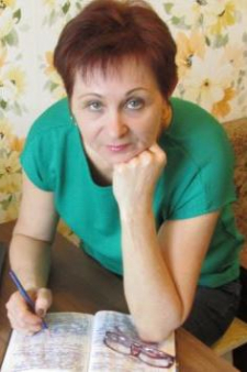Алла Евгеньевна Ерёменко